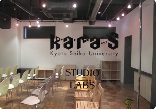 kara-S